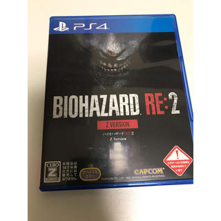 PlayStation4 - 【PS4】バイオハザード  RE2