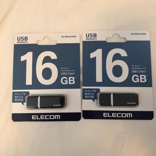 エレコム(ELECOM)のUSBメモリ 16GB 未使用 2個セット ELECOM(PC周辺機器)
