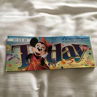ディズニー(Disney)のディズニーリゾート today(遊園地/テーマパーク)