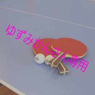 ニッタク(Nittaku)の卓球短パン(卓球)