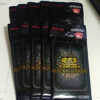 ユウギオウ(遊戯王)のレジェンドコレクション30パック(Box/デッキ/パック)