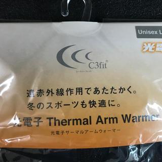 シースリーフィット(C3fit)の新品未使用 C3fit 光電子サーマルアームウォーマー(ウェア)