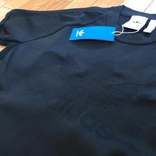 アディダス(adidas)のアディダスオリジナルスニットTシャツ(Tシャツ/カットソー(半袖/袖なし))