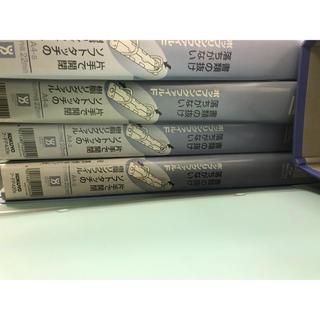A4/B5ファイル300個 9万円相当(その他)