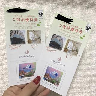 ディズニー(Disney)の【お値下げ中♡】ホテルオークラ東京ベイ宿泊優待券♡ディズニーオフィシャルホテル!(宿泊券)