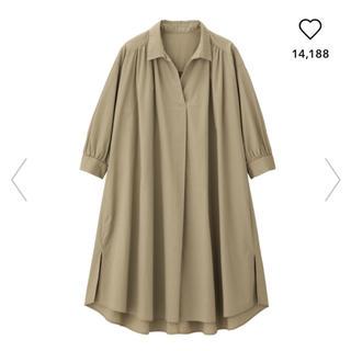 GU - GU Aラインシャツ 七分袖