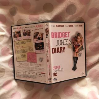ブリジットジョーンズの日記 DVD(外国映画)