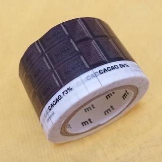 エムティー(mt)のmt  MOMA チョコレート  マスキングテープ(テープ/マスキングテープ)
