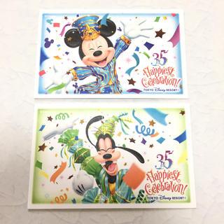 ディズニー(Disney)のディズニー ペアチケット(遊園地/テーマパーク)