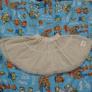 クーラクール(coeur a coeur)の100サイズ チュールスカート(スカート)