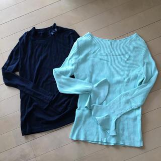 アーヴェヴェ(a.v.v)の長袖2枚セット♡お買い得^_^(Tシャツ/カットソー)