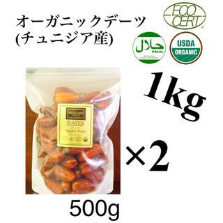 生活の木 - ◆SALE◆オーガニック デーツ 1kg デグラノール種 チュニジア産◆