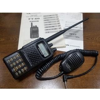 STANDARD FMデュアルバンドトランシーバーFT-60(アマチュア無線)