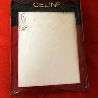セリーヌ(celine)のセリーヌ・ズボン下。(その他)