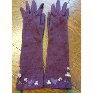 シビラ(Sybilla)の紫色の手袋(手袋)