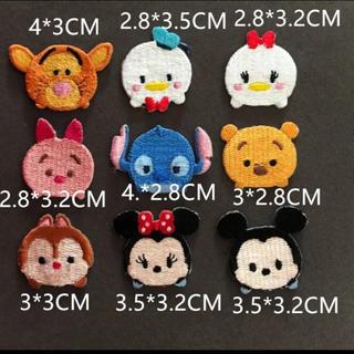 ディズニー(Disney)の入園・入学準備に♡ツムツム ディズニーキャラクター 刺繍 アイロンワッペン 9個(各種パーツ)