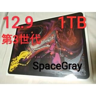アイパッド(iPad)のipadPro 第3世代 12.9インチ 1TB Wi-Fi SpaceGray(タブレット)