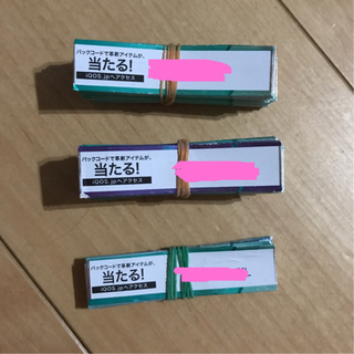 アイコス(IQOS)のiQOS☆パックコード(タバコグッズ)