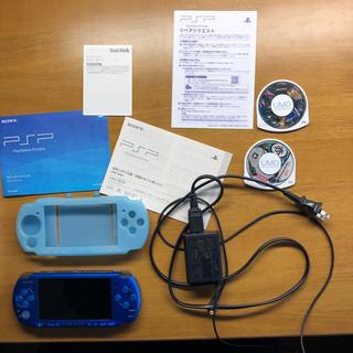 プレイステーションポータブル(PlayStation Portable)のPSP 本体(携帯用ゲーム本体)