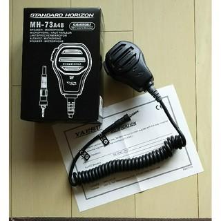 八重洲 スタンダード 防水型スピーカーマイク(アマチュア無線)