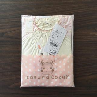 クーラクール(coeur a coeur)のクーラクール 長袖パジャマ 90サイズ ②(パジャマ)