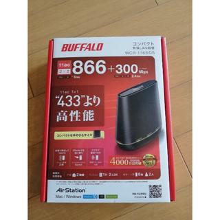 バッファロー(Buffalo)のBUFFALOのwi-fiルーター「WCR-1166DS」新品・未使用 (PC周辺機器)