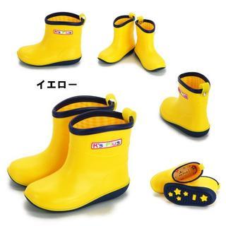 キッズレインブーツ カラフルカラー イエロー 17㎝ 18003(長靴/レインシューズ)