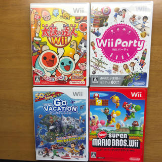 Wii - Wiiソフトまとめ売り