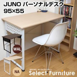 シンプルデスク デスク ワークデスク 机 パソコンデスク パソコン テーブル(オフィス/パソコンデスク)