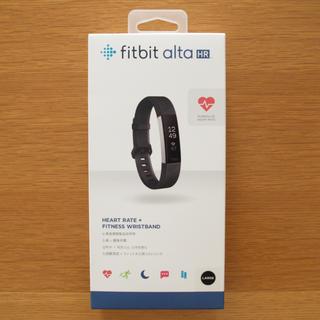 フィットフィット(fitfit)のジョセフさん専用     fitbit alta hr Lサイズ 活動量計(その他)