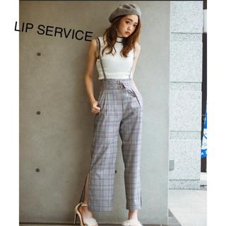 リップサービス(LIP SERVICE)のlip service★新品ハイウエストスリットパンツ(サロペット/オーバーオール)