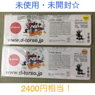 ディズニー(Disney)のd-torso  4Dアートパズル  ミッキー&ミニー(模型/プラモデル)