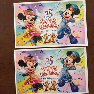 ディズニー(Disney)のディズニーギフトペアパスポート(遊園地/テーマパーク)