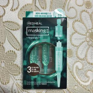 《新品未開封》MEDIHEAL マスキング レイヤリング アンプル グリーン(ブースター / 導入液)