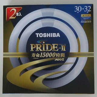 トウシバ(東芝)のTOSHIBA PRIDE-Ⅱ30+32形(蛍光灯/電球)