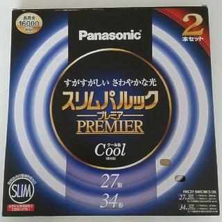 パナソニック(Panasonic)のPanasonic スリムパルック プレミア Cool 27+34形(蛍光灯/電球)