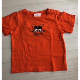 ヨミウリジャイアンツ(読売ジャイアンツ)のジャビット キッズTシャツ 80ー90(Tシャツ)