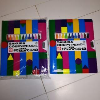 サクラ(SACRA)の新品サクラクーピー12色セット(クレヨン/パステル )