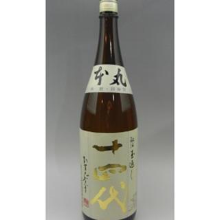 2019年3月詰 十四代 本丸 12本セット(日本酒)