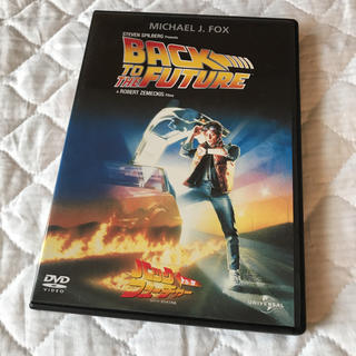 back to the future DVD(外国映画)