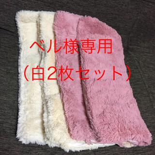 クッションカバー ふわふわ ピンク ホワイト 4枚セット 45×45(クッションカバー)