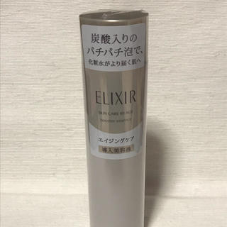 エリクシール(ELIXIR)のELIXIR 導入美容液(ブースター / 導入液)
