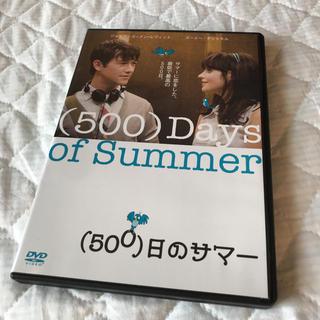 500日のサマー (外国映画)