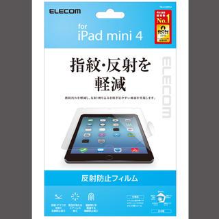 エレコム(ELECOM)の【 未使用】iPad mini4用 反射防止保護フィルム(保護フィルム)