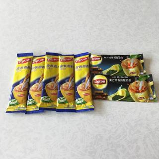 台湾ミルクティー(茶)