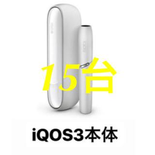 アイコス(IQOS)の新品未開封 未登録 アイコス3 本体 フルセット 15台(タバコグッズ)