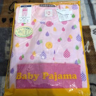 しまむら - 未使用♡パジャマ♡長袖