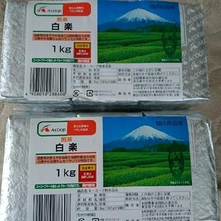 煎茶  A-COOP  白楽(茶)