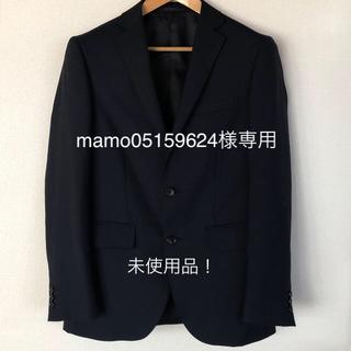 イオン(AEON)の【未使用】 メンズジャケット ネイビー (スーツジャケット)