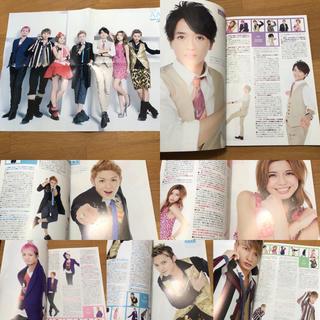 トリプルエー(AAA)のAAA アウトオブミュージック 雑誌(アイドルグッズ)
